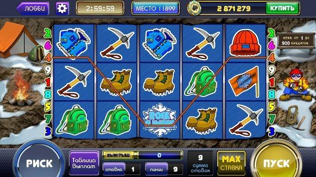 Испытайте незабываемые ощущения от игры на онлайн слотах Play Fortune!