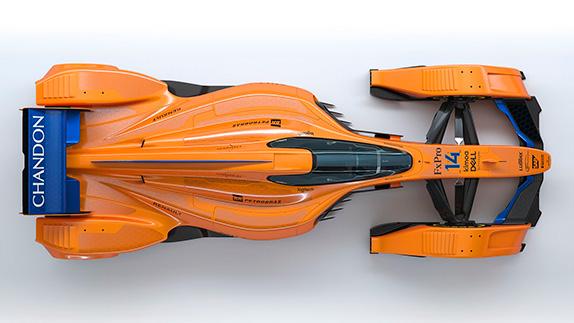 В McLaren обновили проект машины будущего