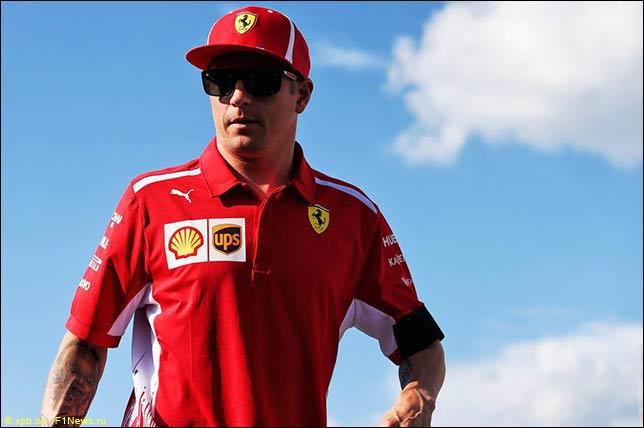 Райкконен примет участие в тестах Ferrari