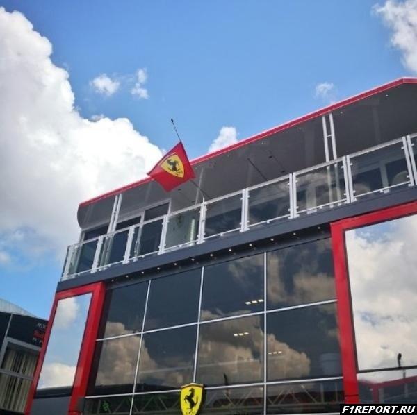 В паддоке гран-при Венгрии на моторхоуме Ferrari приспустили флаг