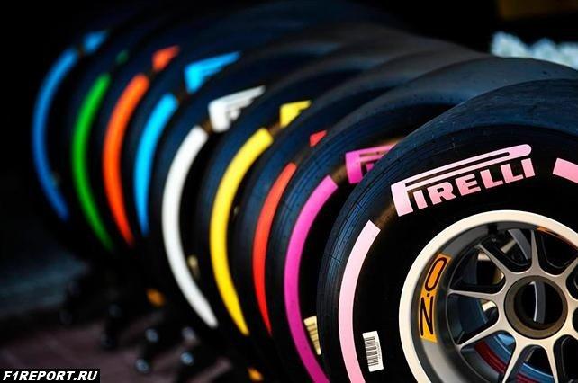 В Бразилию Pirelli привезет резину SuperSoft, Soft и Medium