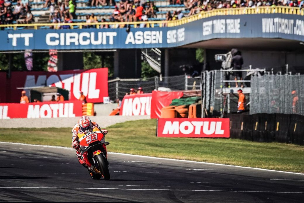 Марк Маркес одержал победу на Гран При Нидерландов