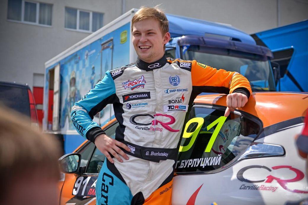 Григорий Бурлуцкий: Для меня трасса в Казани самая сложная