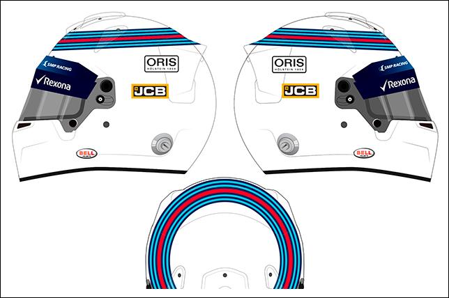 Конкурс на дизайн шлема Сергея Сироткина