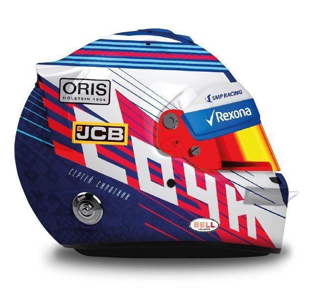 Сергей Сироткин объявил результаты конкурса дизайна шлема на Гран При России