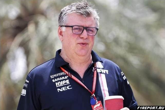 В Force India подготовили новинки, но у команды нет денег для того, чтобы заплатить за них