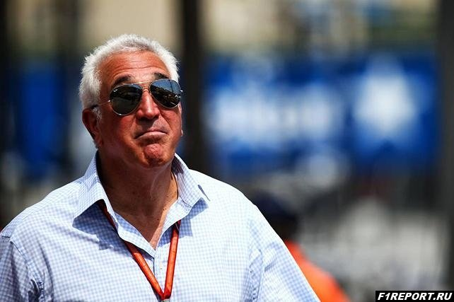 Консорциум, который возглавляет Лоуренс Стролл, выкупил Force India
