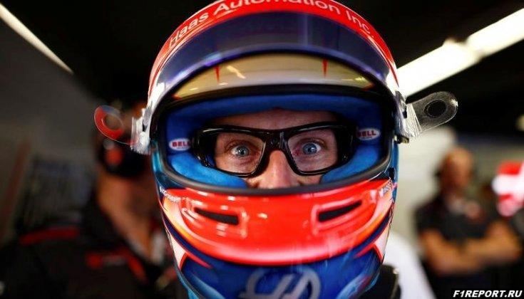 Грожан: Я буду рад, если я смогу остаться в Haas