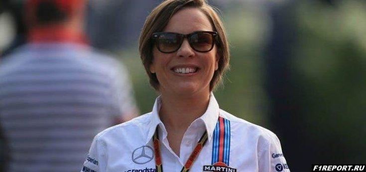 Клэр Уильямс утверждает, что у Williams нет финансовых проблем