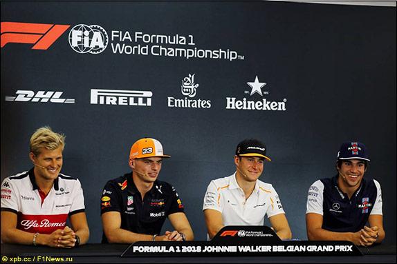 Вторая пресс-конференция гонщиков в Спа