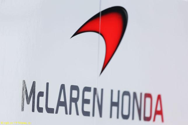 В McLaren объяснили причину продажи акций команды