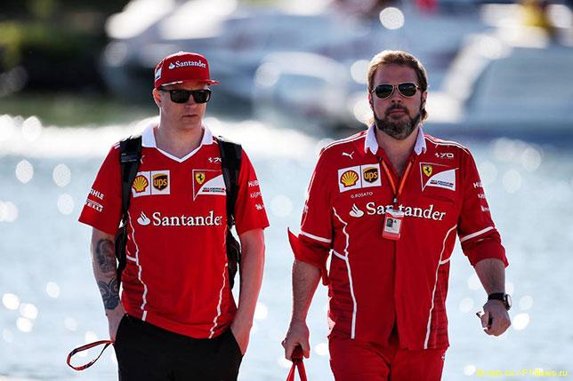 Ferrari и Кими: Оставить нельзя расстаться