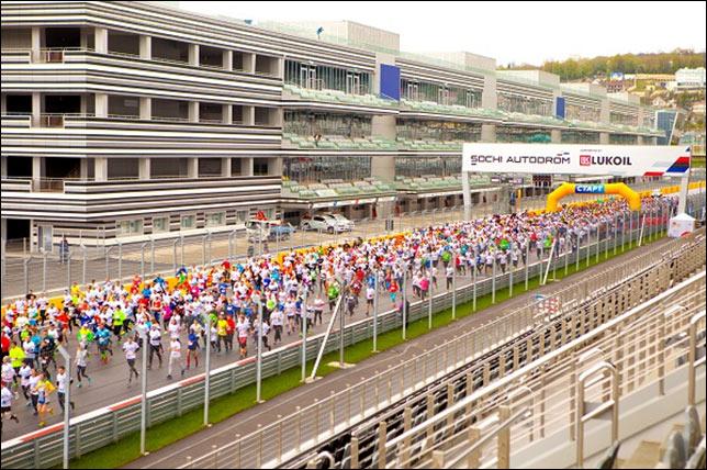 В дни Гран При России пройдёт благотворительный забег