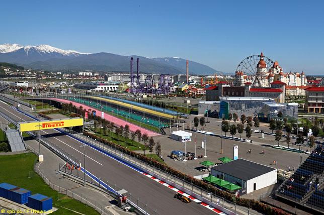 Гран При России: Предварительный прогноз погоды