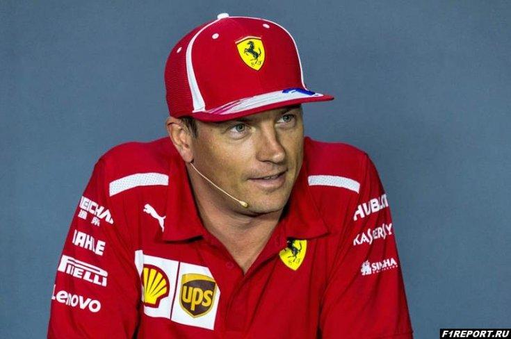 За годы карьеры в Формуле 1 Райкконен заработал больше 250 миллионов евро