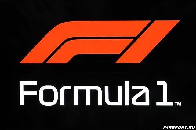 Руководители Формулы 1 скорректировали план по ограничению бюджетов