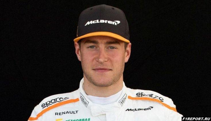 Вандорн: Шансов продолжить карьеру в Формуле 1 осталось мало