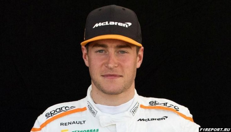Вандорн считает, что в Формуле 1 очень быстро меняется мнение о пилотах
