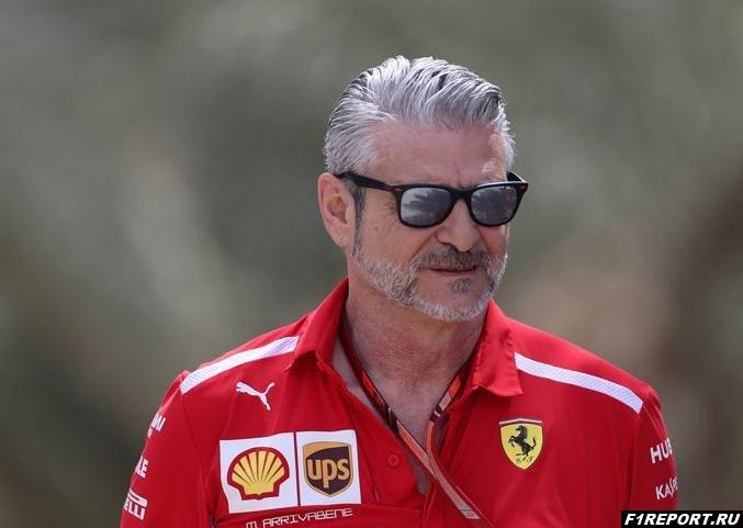 Если в этом году Ferrari проиграет чемпионат, то Арривабене возьмет вину на себя