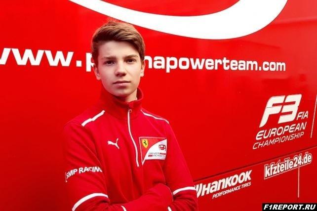Шварцман надеется, что он сможет завершить сезон в Формуле 3 на третьем месте