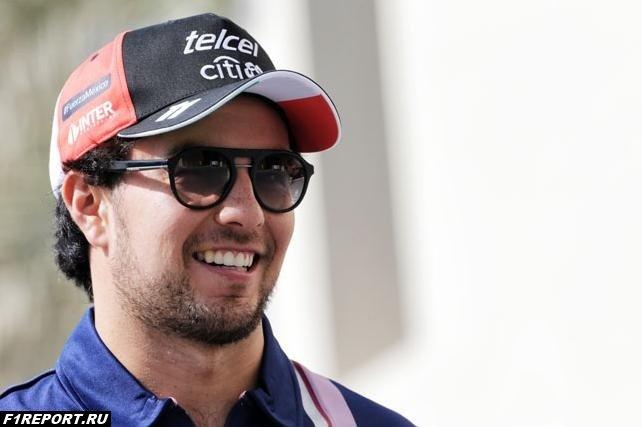 Перес: Представители McLaren хотели подписать со мной контракт