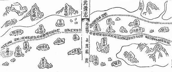 Карта Мао Куна, с изображением Сингапура и прилегающих островов, основанная на картах китайского мореплавателя Чжен Хэ 15 века