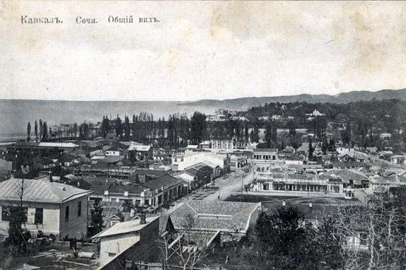 Вид на Сочи начала XX века