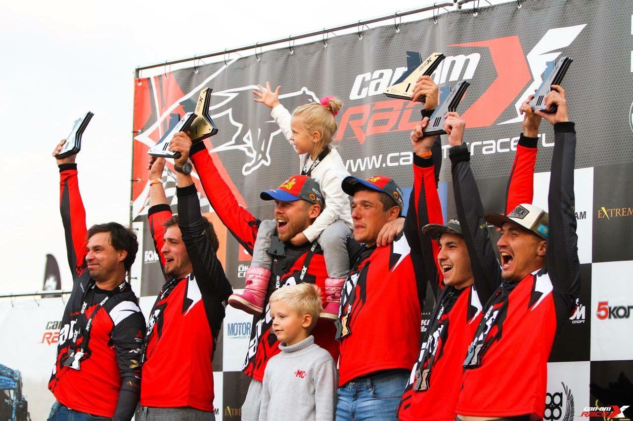 Сергей Карякин выиграл финальный этап Can-Am X Race и завоевал чемпионский титул