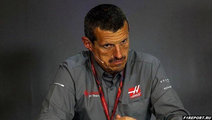 В Haas не поддерживают идею трех болидов