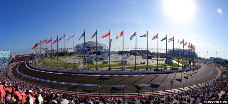 Гран При России: расписание уикенда