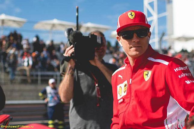 Кими поблагодарил болельщиков и Ferrari за поддержку
