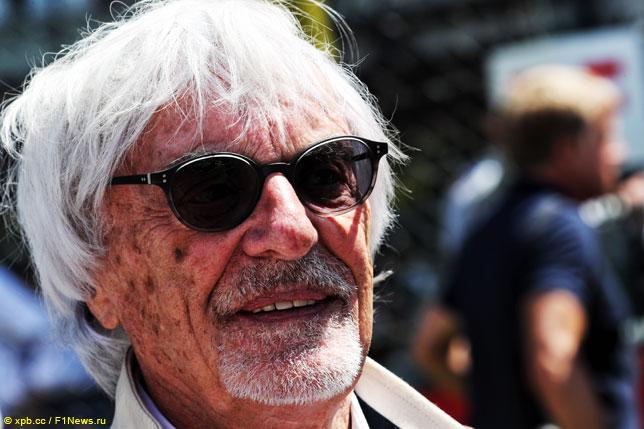 Экклстоун: Льюис нужен Формуле 1 больше, чем когда-либо