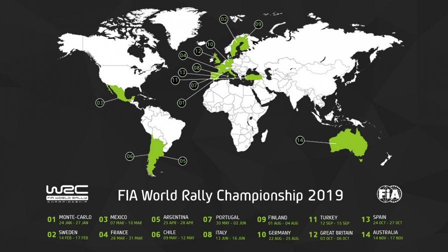 Этап в Чили включен в календарь WRC 2019 года