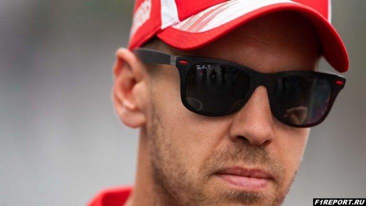 Феттель не собирается покидать Ferrari