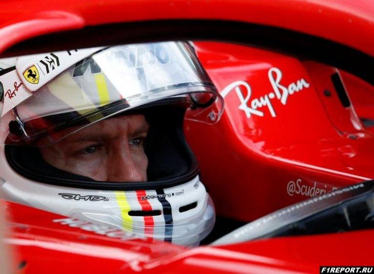 Феттель:  В Формуле 1 на первый план вышли деньги, а не мастерство гонщиков