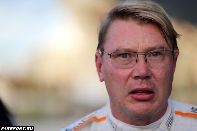 Хаккинен:  В Формулу 1 нужно вернуть конкуренцию шинников