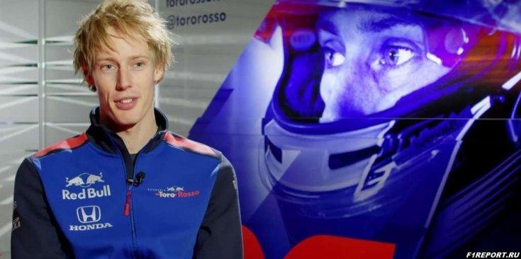 Хартли заявил, что после гонки в США Toro Rosso обманула фанатов