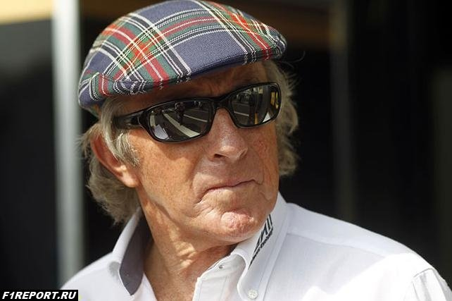 Джеки Стюарт сомневается в том, что Хэмилтон сможет превзойти рекорды Шумахера
