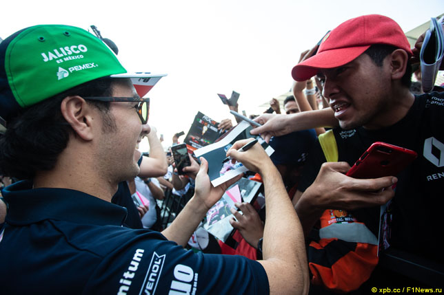 Гран При Бразилии: Этап конкурса прогнозов