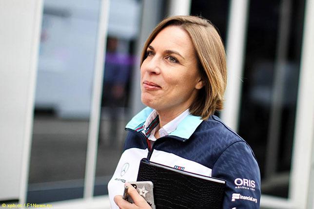 Клэр Уильямс: В начале сезона мы испытали шок