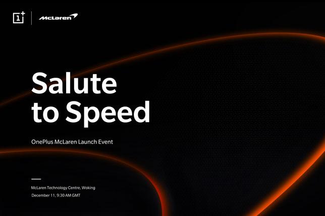 McLaren и OnePlus объявили о начале сотрудничества
