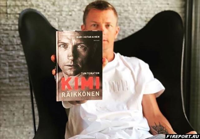 Продажи книги Райкконена достигли 120 тысяч копий