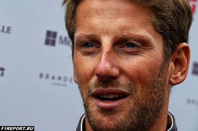 Грожан надеется, что Haas сможет завершить этот сезон на четвертом месте