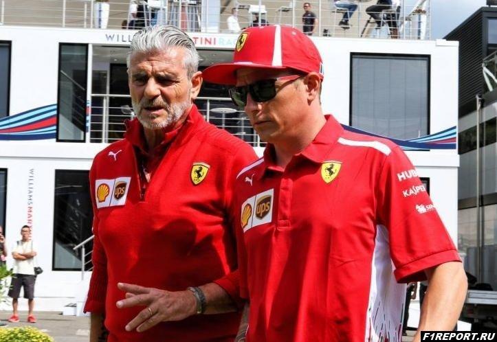 Райкконен:  Ferrari в правильных руках