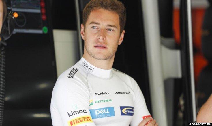 Вандорн:  Вы не могли видеть то, что происходило в McLaren