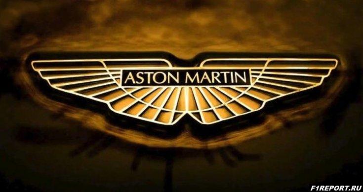 Aston Martin не будет приходить в Формулу 1 в качестве поставщика моторов