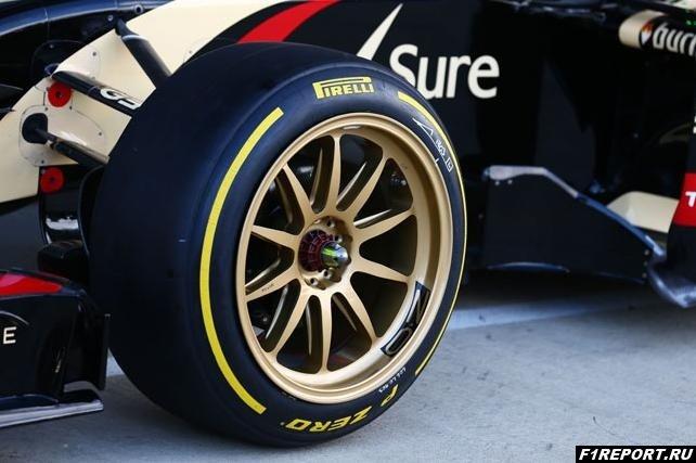 Изола говорил о переходе Формулы 1 на шины на 18-дюймовых дисках