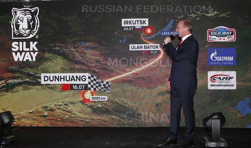 Состоялась презентация маршрута ралли-рейда «Шелковый путь-2019»