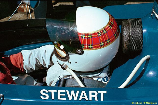 ЮАР'73: Стюарды и Стюарт