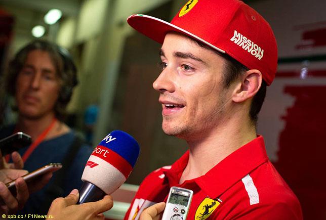 Марк Хьюз о том, что ждёт Шарля Леклера в Ferrari